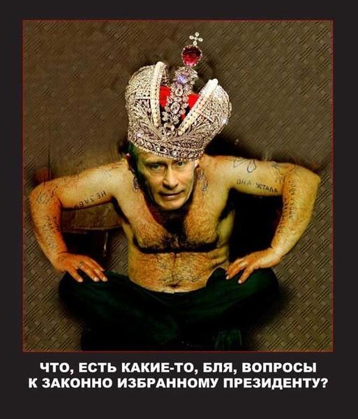 Ворованная диссертация Путина ВАК центр индустрии фальшивых диссертаций
