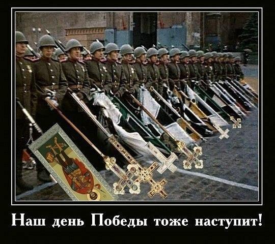 1 Мировая. Путлеровский плачь по империализму