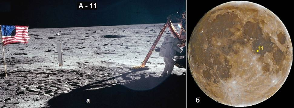 Цвет лунной поверхности
