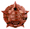 Warsaw Pact seal.png