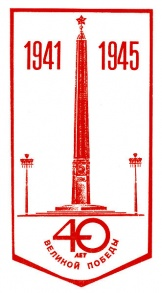Small flag.Obelisk 01.jpg